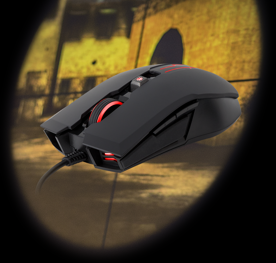 A Precision Mouse To Elevate Your Game